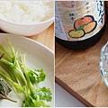 南洋綠咖哩飯沙拉
