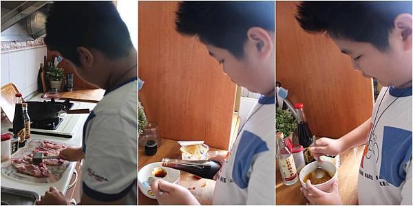 日式味噌肉片
