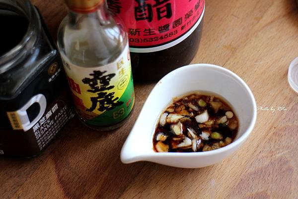 日曬麵沙拉,佐甜椒甜玉米芝麻風味醬汁