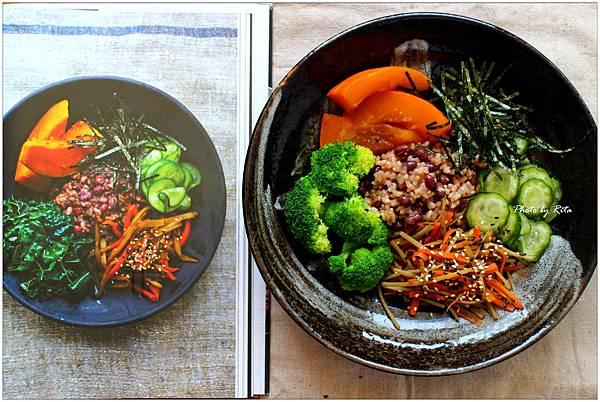 蔬食便當-紅豆糯米.金平牛蒡胡蘿蔔.南瓜煮物.醃小黃瓜