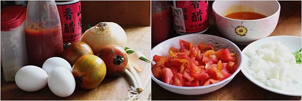 保師傅的番茄