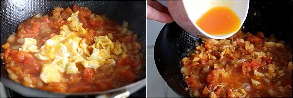 保師傅的番茄炒蛋