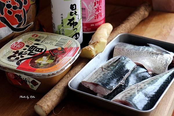 大人的味噌鯖魚