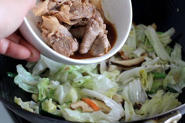 發薪日前的蔬菜炒肉