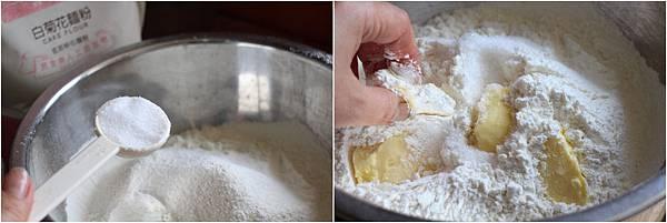酸奶油司康佐南瓜籽