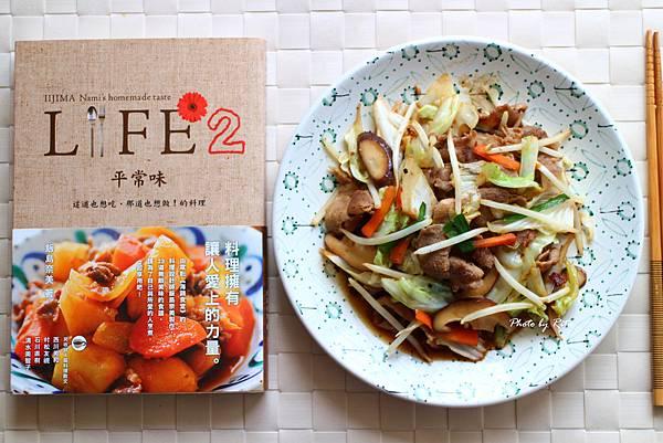 日式炒蔬菜