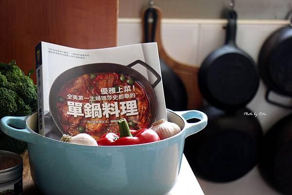 瑪莎史都華的單鍋料理