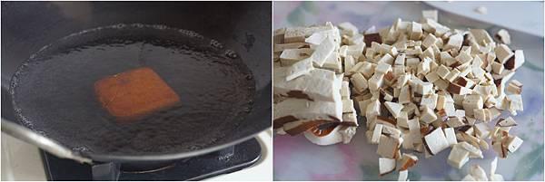 涼拌豆干山茼蒿