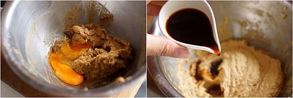 咖啡杏仁軟餅