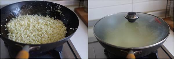 花椰菜偽米飯