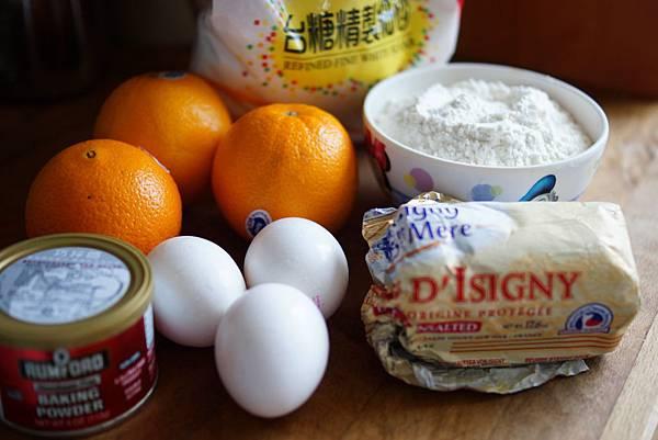 鬆軟香橙蛋糕