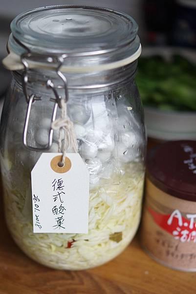 自製德式酸菜