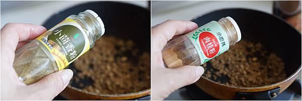 香料地瓜條佐巴薩米克醋與石榴