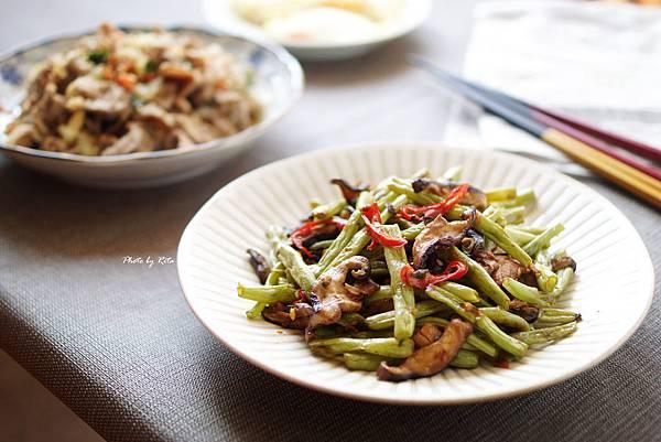 乾煸四季豆(蔬食版)