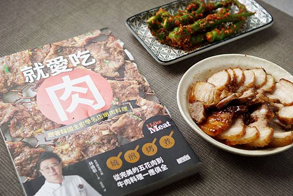 辣椒佐味噌醬&水煮白肉
