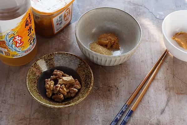 核桃味噌烤鮭魚