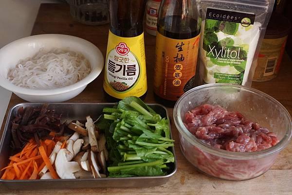 韓式炒雜菜