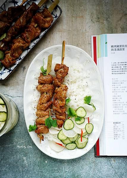 嫩烤豬里肌佐薑味醋飯與淺漬蔬菜