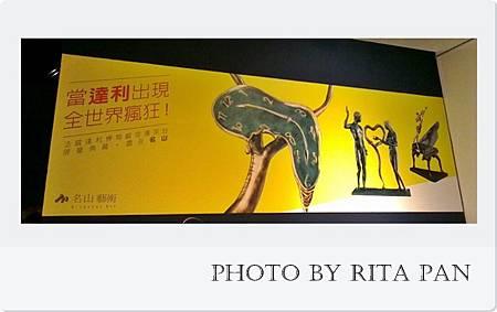 2012-09-01-13-46-44_photo