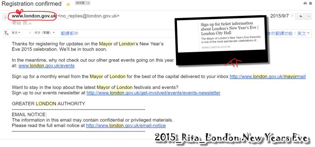 倫敦煙火釋票訊息-3