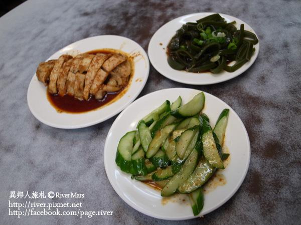 永和南川麵館 2