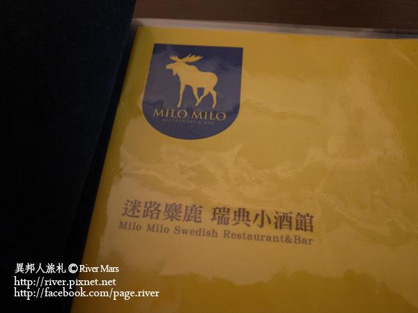 迷路麋鹿 瑞典小酒館 2