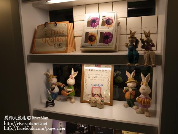 兔子公爵 7