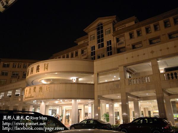 佛山市南海區楓丹白鷺酒店