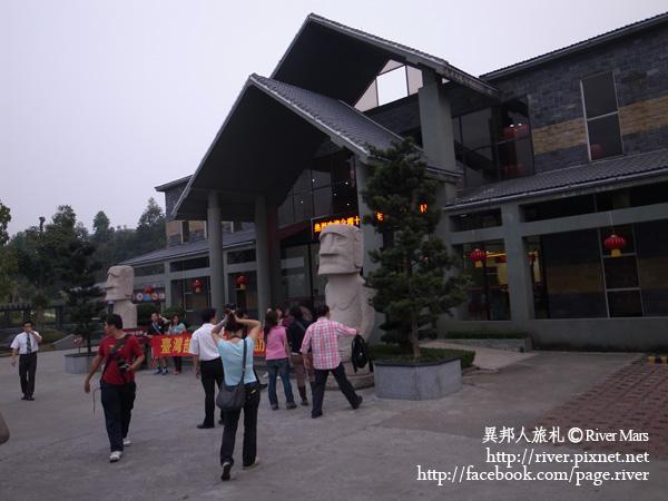 石頭記礦物園 2