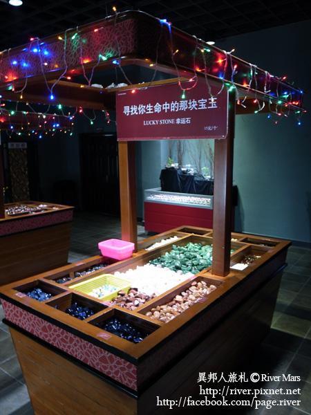 石頭記礦物園 14