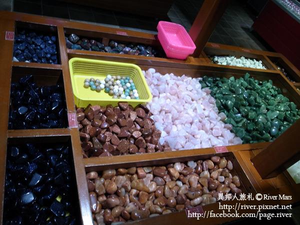 石頭記礦物園 15