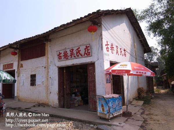 珠璣古巷 6