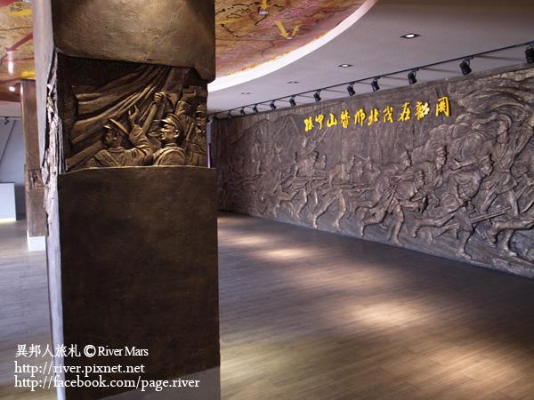 北伐戰爭紀念館 6