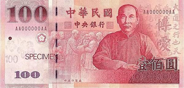 100-2000-a