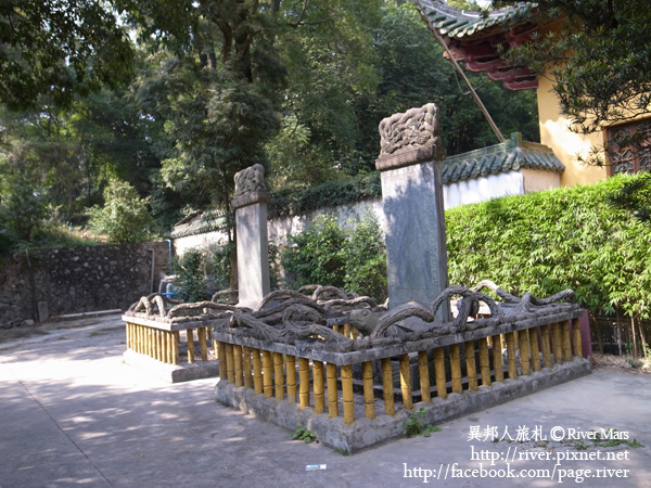 南華禪寺 3-2