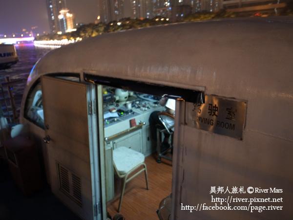 珠江夜遊 4