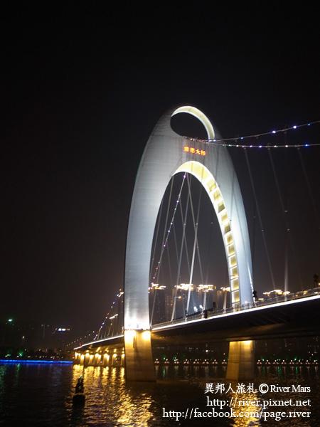 珠江夜遊 10