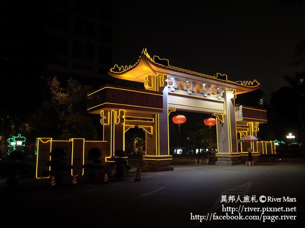 廣東迎賓館 21