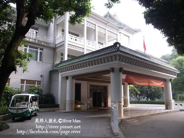 廣東迎賓館 26