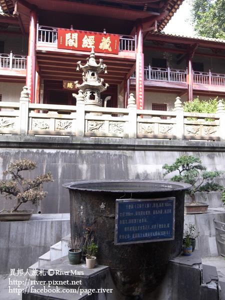 南華禪寺 13-2