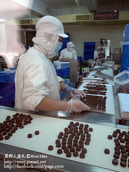 巧克力觀光工廠 8