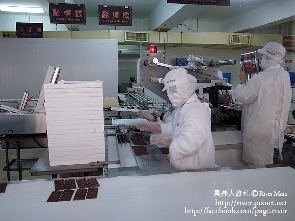 巧克力觀光工廠 7