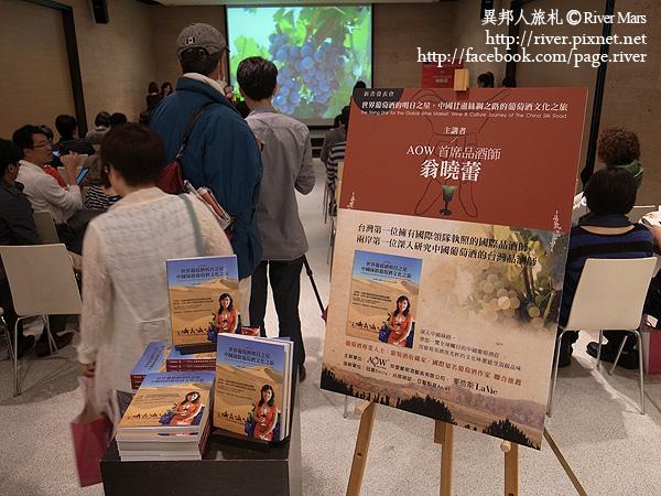 中國絲路葡萄酒文化之旅 1