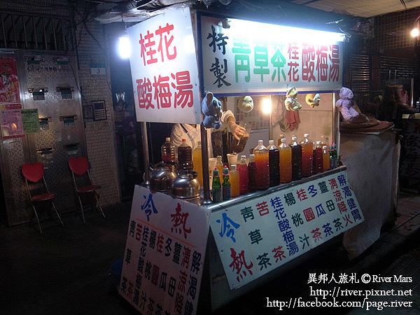林口街青草茶 1