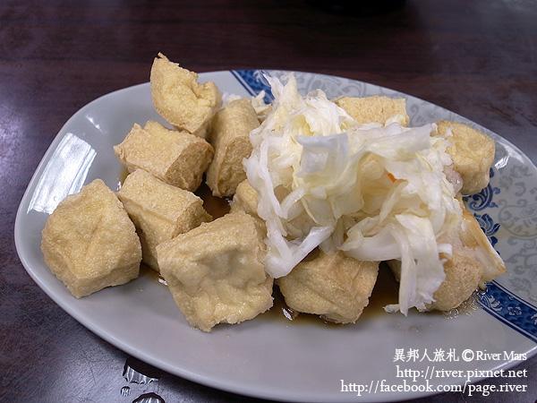 松旺深坑臭豆腐 4