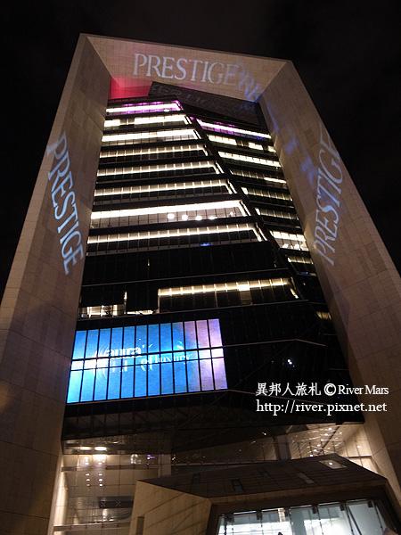 (邦)全豐盛信義105大樓