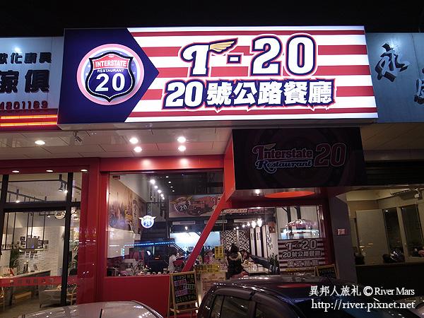 (邦)I-20 1