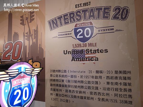 (邦)I-20 5