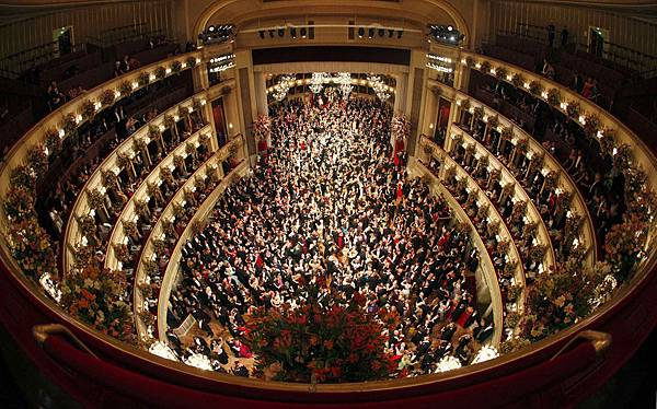 the auditorium of the State Opera