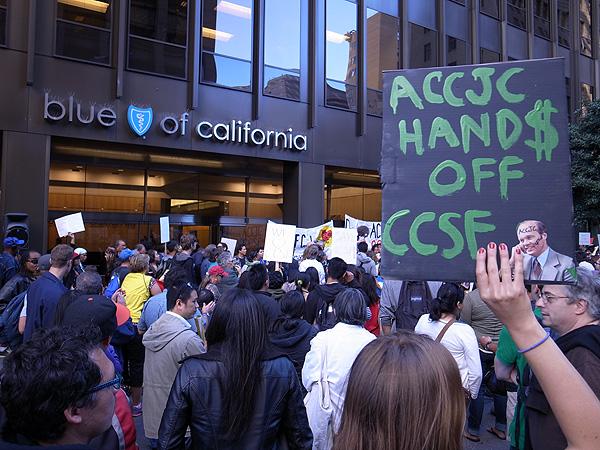 Save CCSF 3